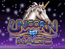 Платно играть в виртуальную азартную игру Unicorn Magic